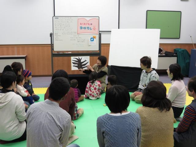 20180227_02ohanashi.jpg
