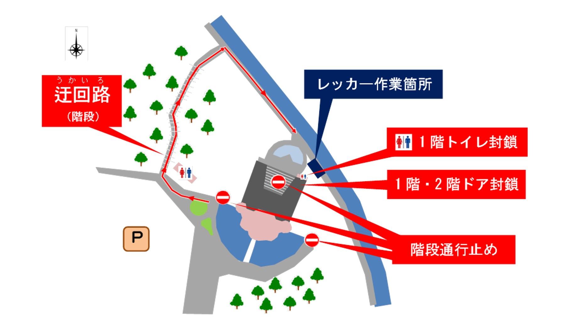 1118通行止めブログ.jpg