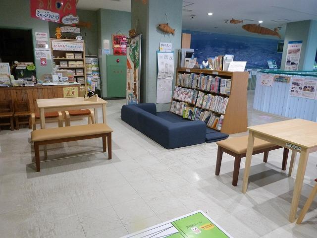 図書コーナー模様替え