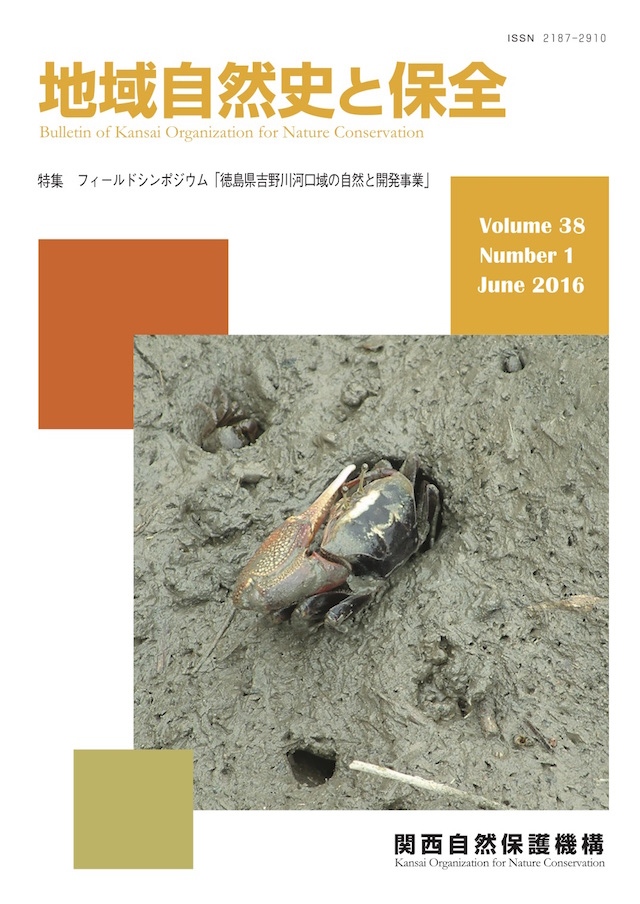 KONC38_1_00.jpg