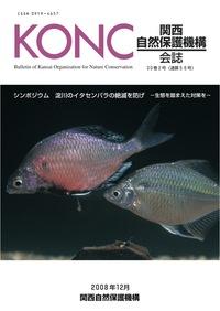 konc30-2.jpg
