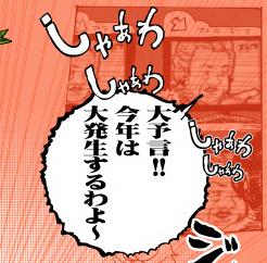 daihassei.jpg