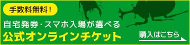 e-tix_banner.jpg
