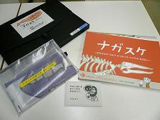 kamishibai.JPG