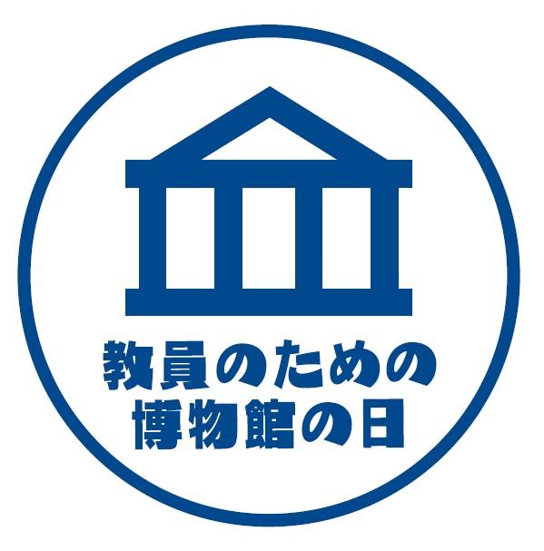 kyoinnohi_rogo.jpg