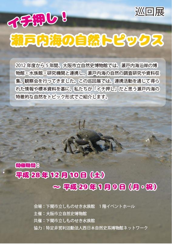 shimonoseki.jpg